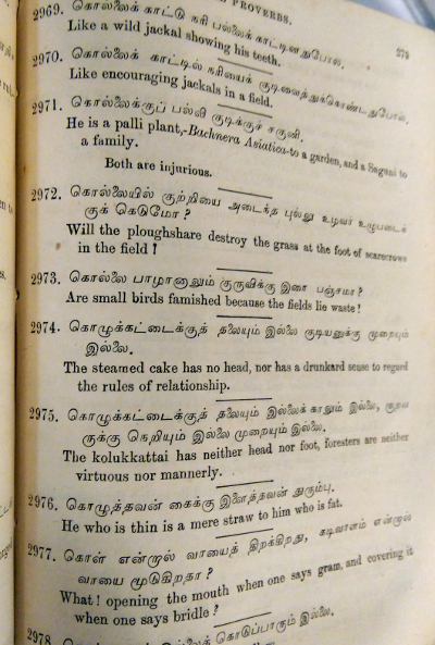 tamil proverbs with their english translation p percival 1874